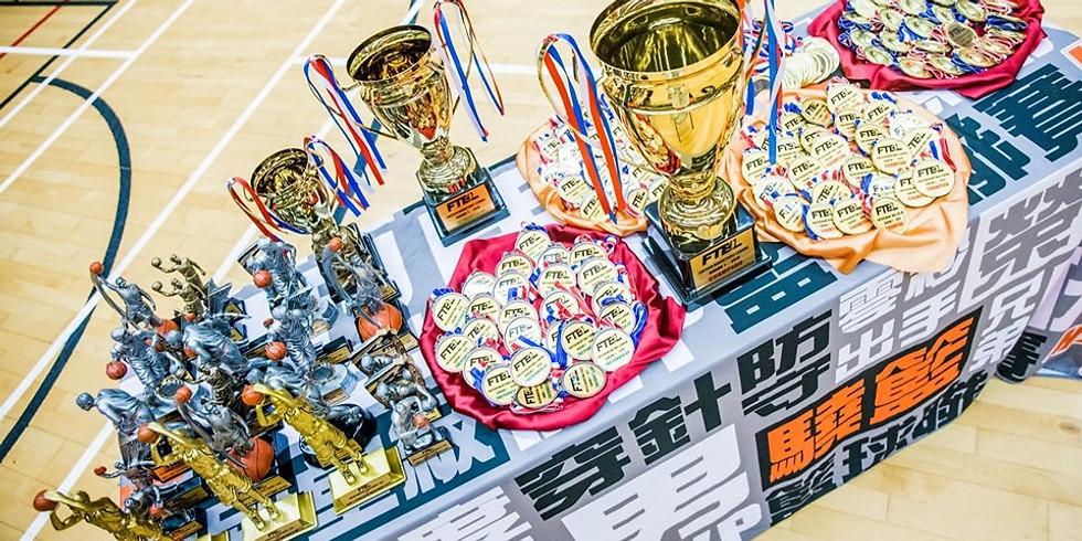 FTBL Season 2 Basketball Finals