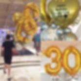 Celebrating #30 Happy Birthday monogramm