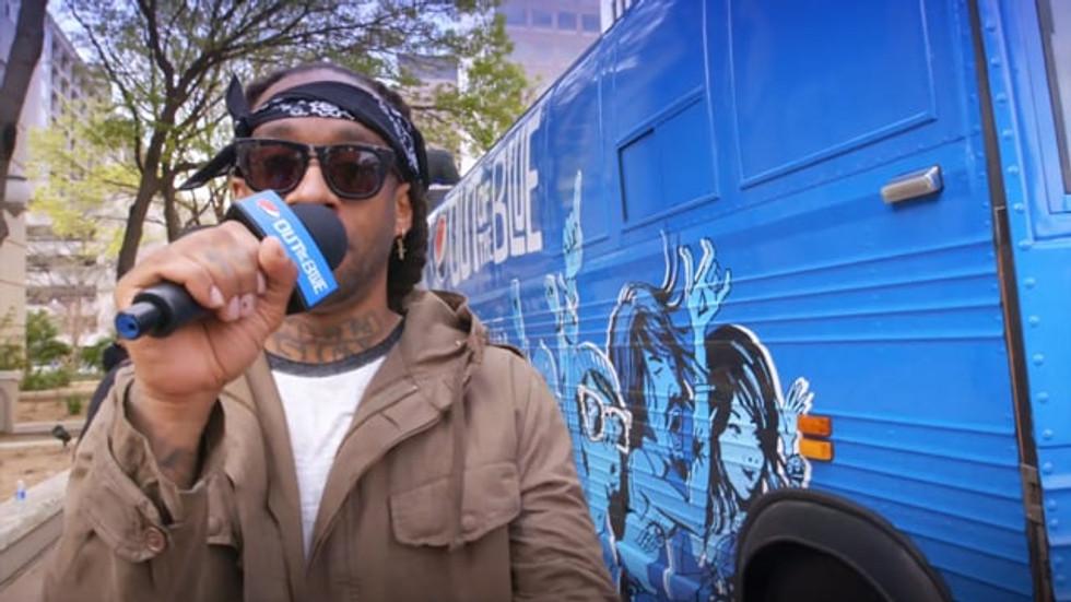 Pepsi Mic Pass - SXSW