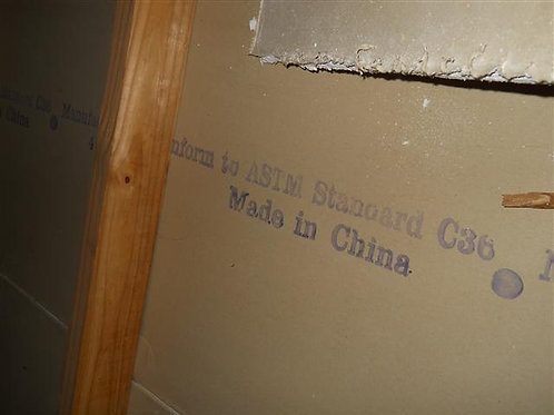 chinese drywall inspection