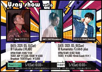 Usay-show-vol.6_Flyer.jpg