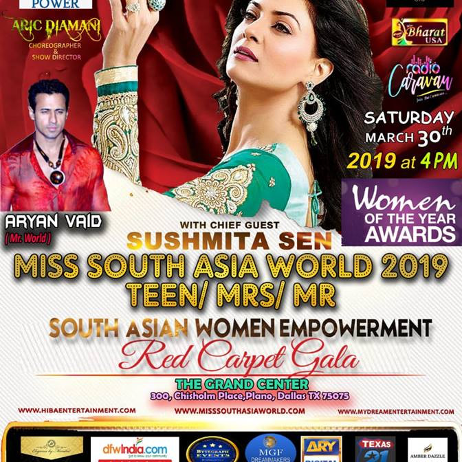 Mrs. South Asia 2019 Pageant Gala