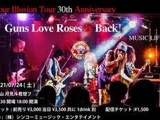 2021.07.24 |【観覧+配信】Use Your Lllusion Tour 30th AnniversaryGuns Love Roses Is Back!