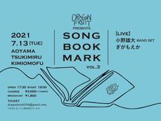 2021.07.13 |【観覧+配信】SONGBOOKMARK vol.3