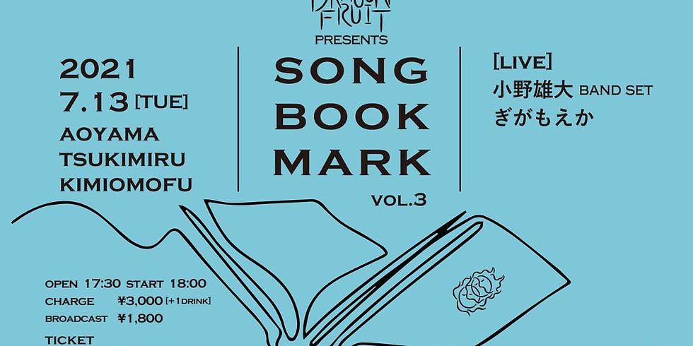 SONGBOOKMARK vol.3