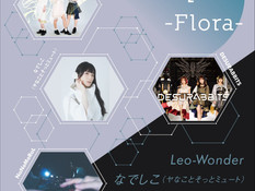 "2021.03.27 |夜【観覧+配信】Leo-Wonder Presents ""Cosmic Loop"" -Flora-"