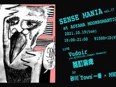 2021.10.19  【観覧】SENSE MANIA vol.17