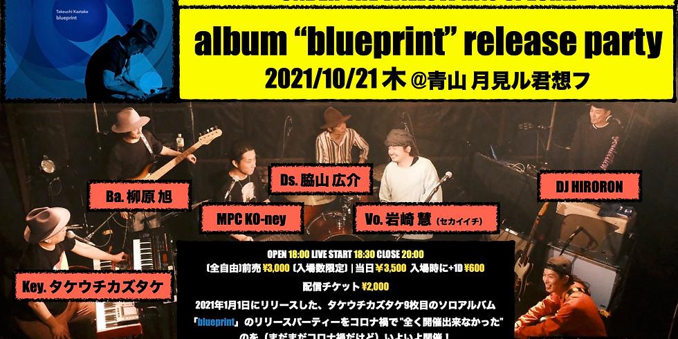 """タケウチカズタケ presents UNDER THE WILLOW nite SPECIAL album """"blueprint"""" release party"""