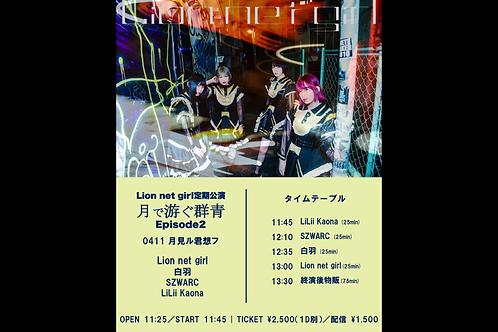 210411d- MOONCARD | ¥500