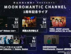 MoonRomantic Channel1周年記念Live