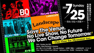 2021.7.25 Save The Venue, No Live Show, No FutureWe Can Change Tomorrow!~This time for Myanmar too~