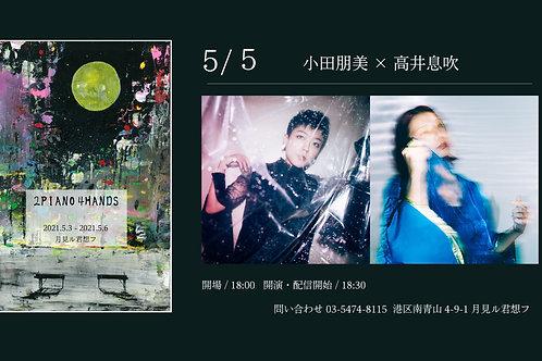 2105053- MOONCARD | ¥500