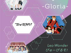 "2021.04.18 |【観覧+配信】昼) Leo-Wonder Presents ""Cosmic Loop""-Gloria-"