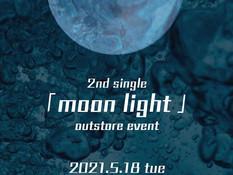 2021.05.18  【観覧】クロスノエシス2ng single「moon light」発売記念イベント(ミニライブ&特典会)