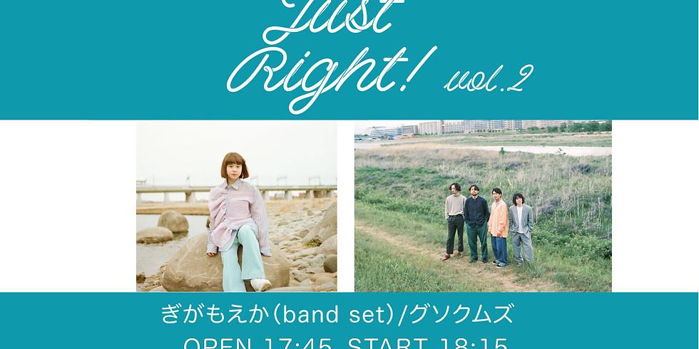 ぎがもえか(band set)/グソクムズ