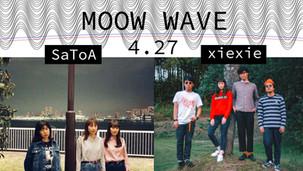 2021.04.27 |【観覧+配信】MOOW WAVE