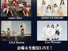 2021.04.17  【観覧+配信】昼) LiLii Kaona presents Surrounded by Organica vol.18
