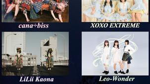 2021.04.17 |【観覧+配信】昼) LiLii Kaona presents Surrounded by Organica vol.18