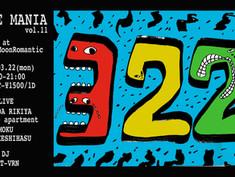 2021.03.22 |【観覧】SENSE MANIA vol.11