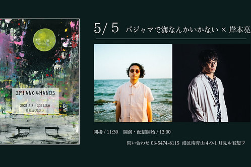 2105051- MOONCARD | ¥500