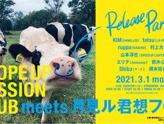 2021.3.1 【観覧+配信】SLOPE UP SESSION CLUB meets 月見ル君想フ 「SESSION」Release Party!!