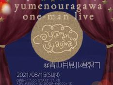 2021.08.15 |【観覧+配信】yumenouragawa one man live