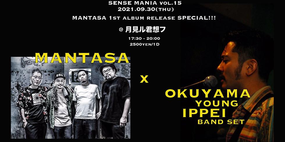 SENSE MANIA vol.15『MANTASA 1st ALBUM RELEASE SPECIAL!!!』