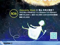 2021.11.06 |【観覧+配信】昼)Heavenly Moon -ぽらぽら。ワンマンLive-
