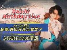 2021.05.17  【観覧】GIV_LEUGEL Daichi Birthday Live