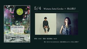 2021.05.04 |【観覧+配信】2PIANO4HANDS「Wataru Sato/Gecko×持山翔子」