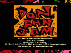 2021.04.23 |【観覧】DON BAN JAM