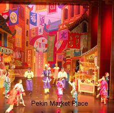 Peking town square.jpg
