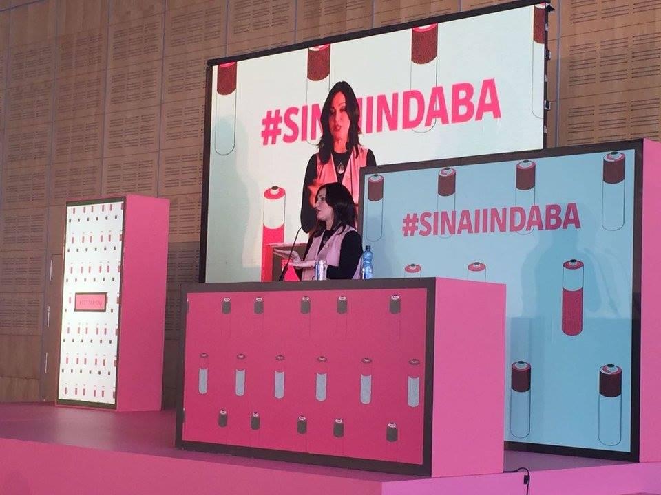 Sinai Indaba,