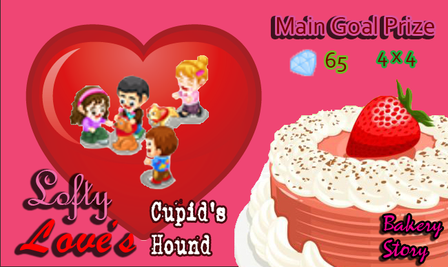 bakery story lofty love quest main goal prize cupid's hound
