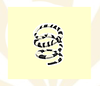 twisted-coil-02.png