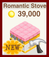bakery story romantic stove