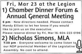 Chamber, March 1 of 4-AGM + Nicholas Sim