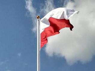 KMS do Hymnu! Obchody upamiętniające odzyskanie niepodległości przez Rzeczpospolitą Polską