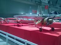 Międzynarodowe Targi Lotnictwa Lekkiego w Kielcach