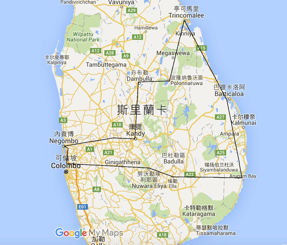 googlemap 路線圖 我去過的地方