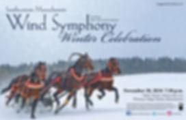 wind_symphony_f2018.jpg