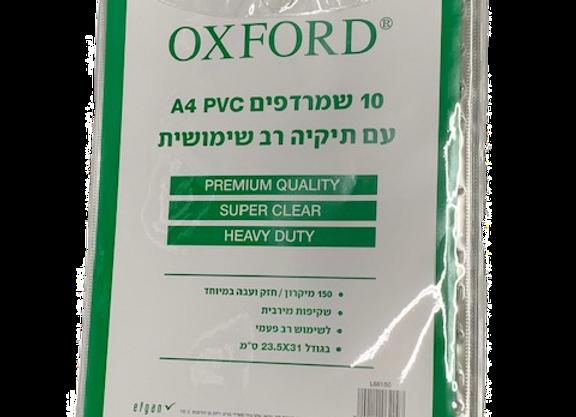 חב' שמרדפים PVC A4 150 מיקרון (10 יח')