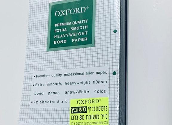 חב' דפדפת A4 אוקספורד OXFORD משובץ