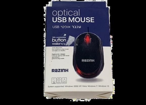 עכבר אופטי - חוטי RAZINK