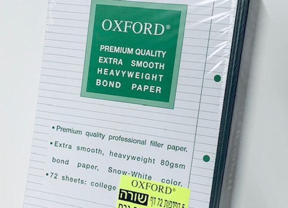 חב' דפדפת A4 אוקספורד OXFORD שורה