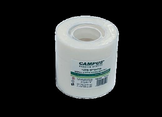 3 יח' סלוטייפ חלבי CAMPUS