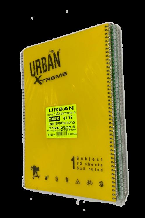 חב' 5 מחברות URBAN נושא אחד A4 משובץ