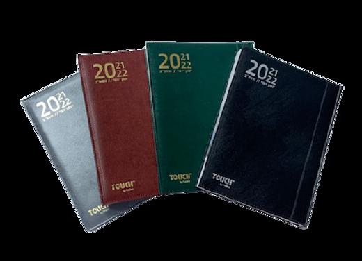יומן 2021/2022 יומי מדורג 21/27 PVC
