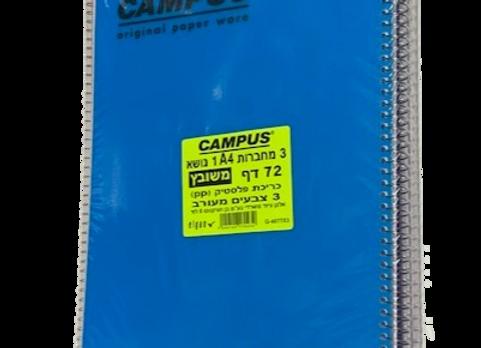 חב' 3 מחברות CAMPUS נושא אחד A4 משובץ