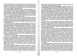 almanac1_53.jpg